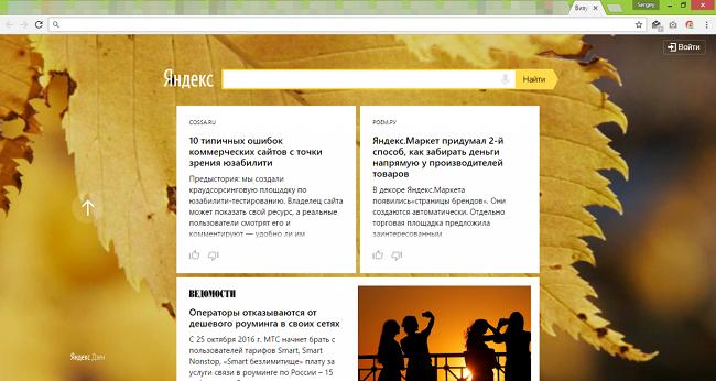 За первый месяц авторы каналов в «Дзене» заработали в среднем по 40 тысяч рублей