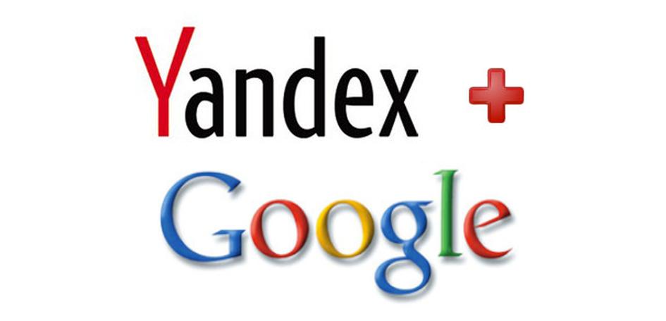 ФАС проверит ранжирование сайтов в поисковой выдаче Google и «Яндекса»