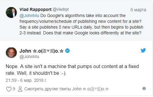 Google: как объем контента влияет на ранжирование